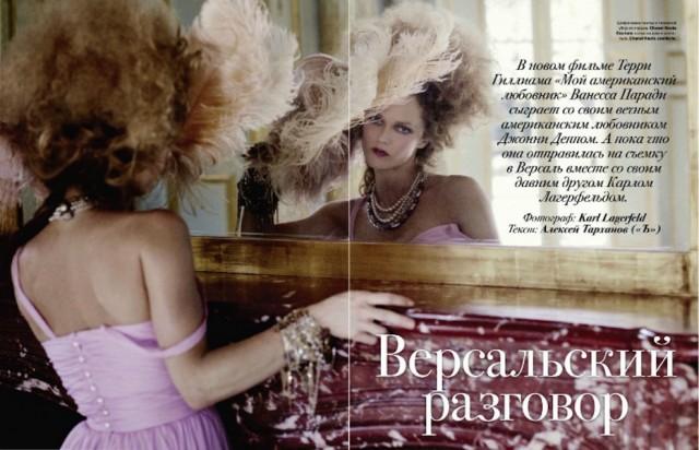 Fotografija Karla Lagerfelda sa Venessom Paradis na naslovnoj strani časopisa Tatler Russia koji je izdat jula 2011 godine.