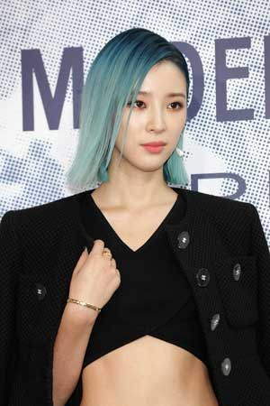 Plavo siva boja kose