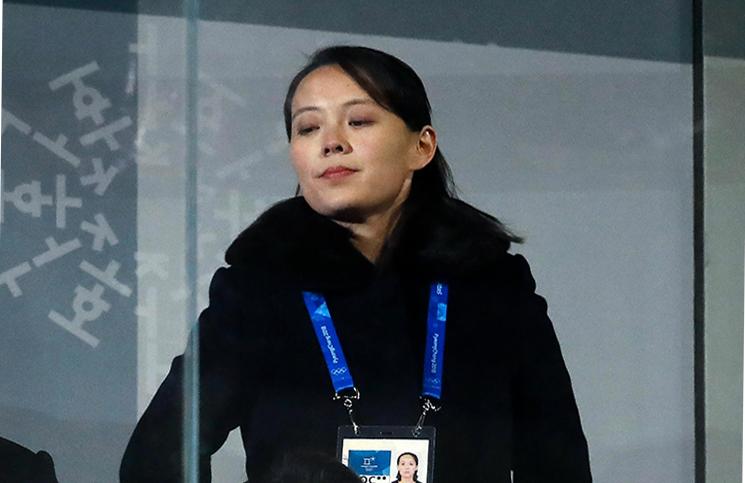 Kim Yo Jong na Olimpijskim Igrama 2018